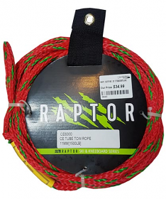 Raptor Tube Rope 2P S/L