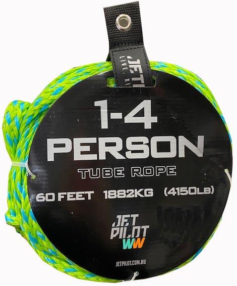 Jetpilot 1-4P Tube Rope